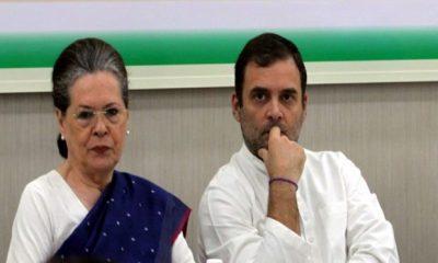 मध्य प्रदेश के बाद बिहार में जला कांग्रेस का 'दिल'! अपने वादे से मुकर गई सहयोगी पार्टी राजद