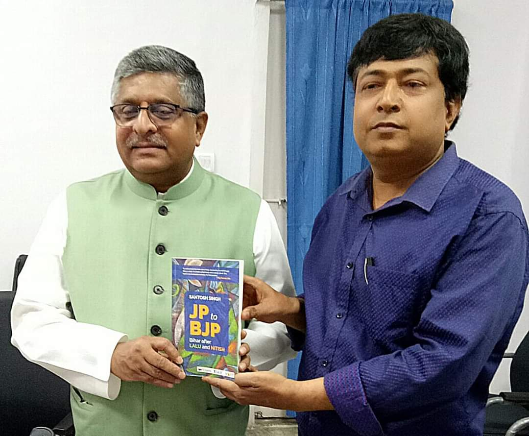 BOOK REVIEW: JP TO BJP